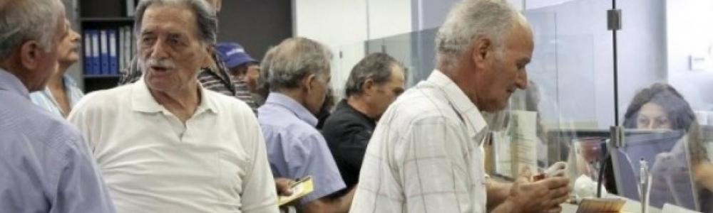 SAIBA COMO RECUPERAR O AUXÍLIO CORTADO PELO INSS