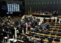 AGU E TSE FIRMAM ACORDO PARA COBRAR DE POLÍTICO CASSADO CUSTOS DE NOVAS ELEIÇÕES
