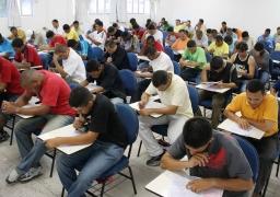 EDUCAÇÃO ABRE 1.878 VAGAS PARA DIRETOR DE ESCOLA