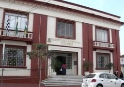 PREFEITURA DE OURINHOS OFERECE NOVE VAGAS EM CONCURSO COM SALÁRIO DE ATÉ R$ 2,6 MIL